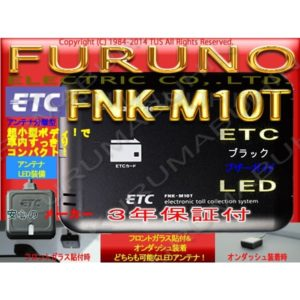 etc-outlet-fnk-m10t-free