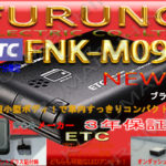 etc-fnk-m09t