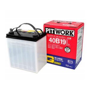 batt-pit-40b19l