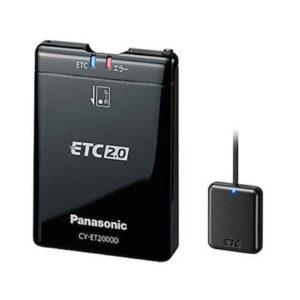 etc-cy-et2000d-wo-free