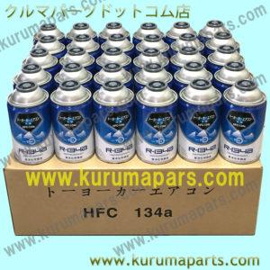 toyo-hfc-134a-200g-30pc