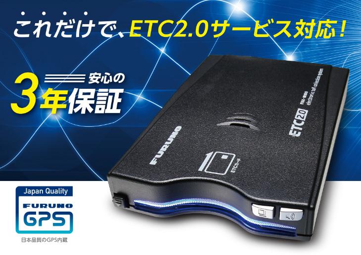 etc-fnk-m100